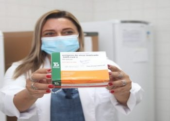 Desde o ano passado, a Prefeitura de Quissamã vem se mobilizando para a realização da vacinação na cidade (Foto: Phillipe Moacyr)
